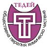 Тедей-Лого