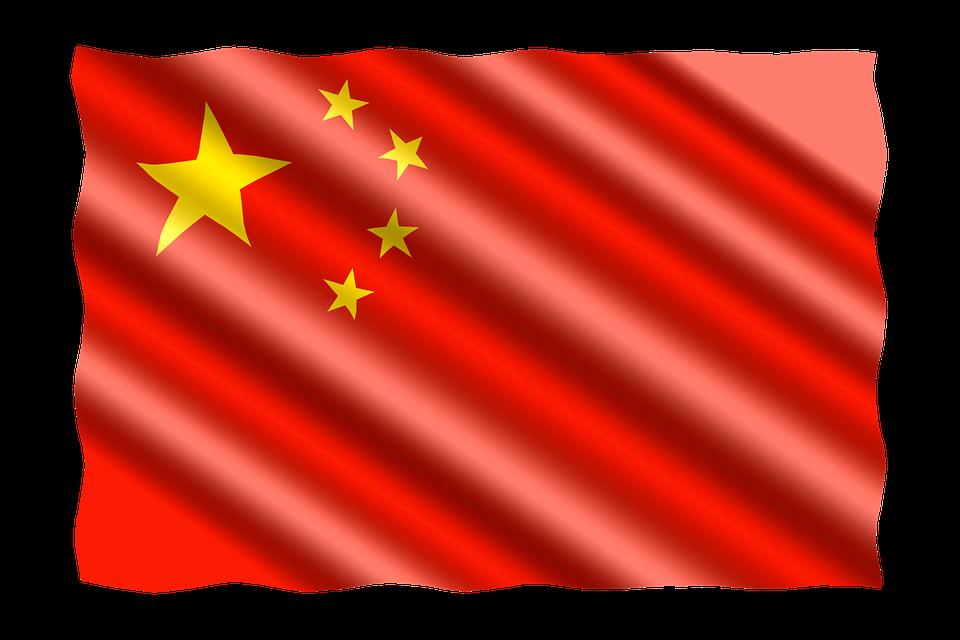 flag-2292666_960_720
